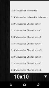 com.alkanzil