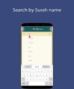 rooh.apps.naaz.com.quran.al.sudais.offline