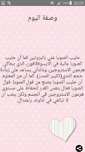 com.sadr.takbir.working_takbir_sadr