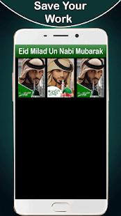 com.rabiulawal.miladunnabi.profile.pic.dp