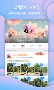 com.sina.weibo