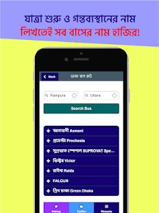 com.rongdhonuapps.dhaka_bus_route
