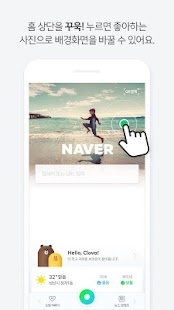 com.nhn.android.search