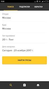 ru.deliver.partner