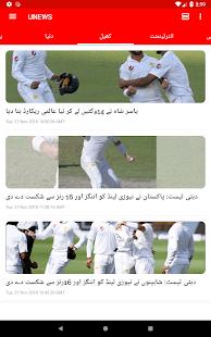 com.unews.urdu
