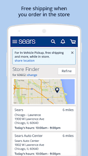 com.sears.android