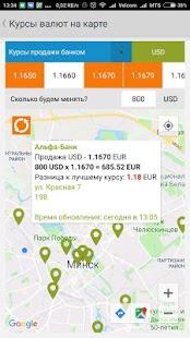 com.glt.infobank.app