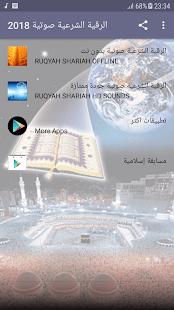 com.andromo.dev391844.app813825