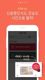 com.lottecap.mweb.app