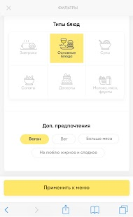 ru.elementaree