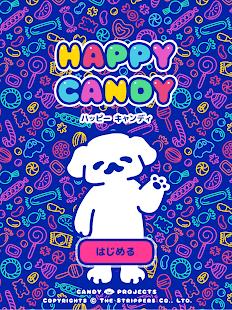 jp.strippers.happycandy