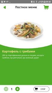 ru.ipizza.app