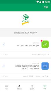 com.connecteamco.dorgas.app