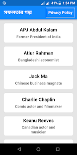 com.apbox.successstoriesapp