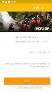com.connecteamco.ey2go.app