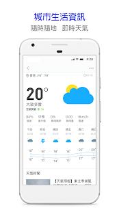 com.hk01.news_app