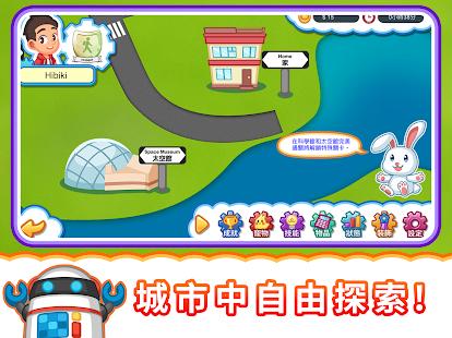 hk.com.hiddenboss.stemcity