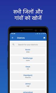 com.diyapp.villagemap