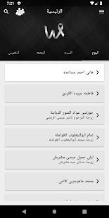 com.androfolio.wafyat