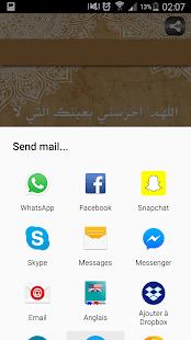 com.do3aalfaraj.ad3yatalhamwalgham2018