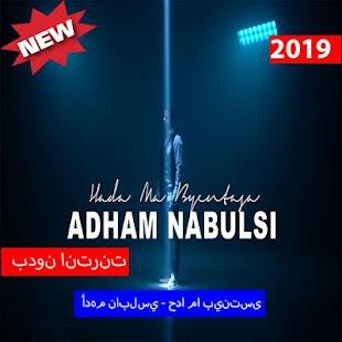 com.elif.adham