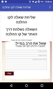 com.rbs.jewportal