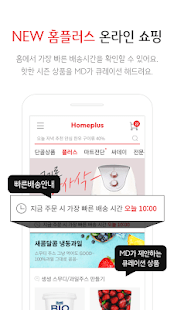 com.socialapps.homeplus