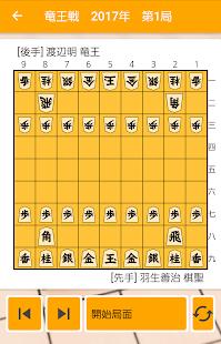 com.shogiup.shogititlekifu
