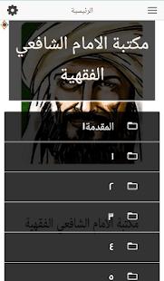 com.abedmoussa140.app1025