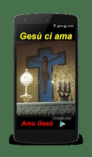 com.ext_amogesu