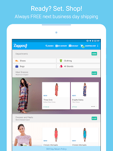 com.zappos.android