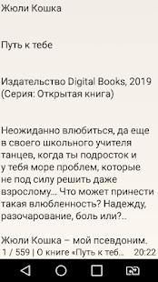 ru.webvo.book.aaaeb
