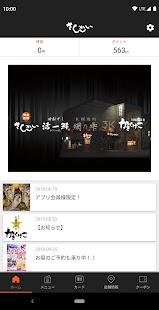 jp.neoscorp.valuewallet.sankai