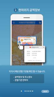 com.jchyun.dronefly