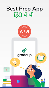 co.gradeup.android