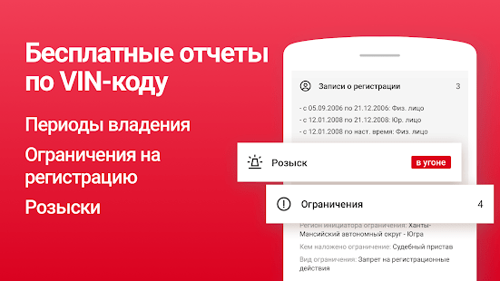 ru.farpost.dromfilter