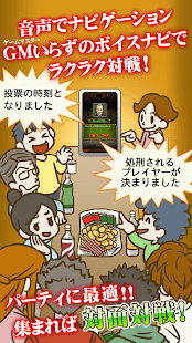 net.jp.sorairo.jrvs