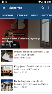 rs.tanjug.vesti