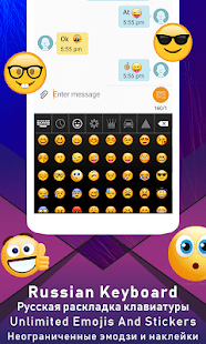 com.keyboard.inputmethod.fast.typing.lite.keypad.free.emoji.english.language.russiankeyboard.russiakeyboard