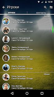 com.pgtech.playinteam.app