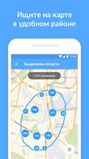ru.cian.main