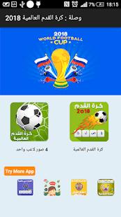com.AVICHAVICH.footballPlayer