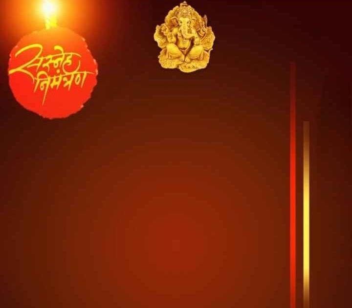 concept 15 of marathi wedding