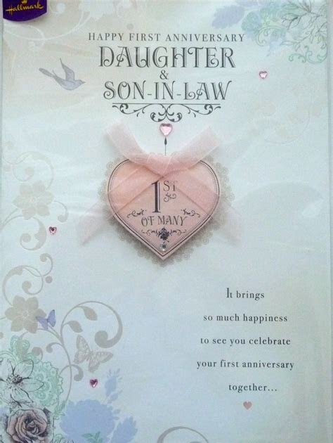 Happy Anniversary Son And Daughter In Law Funny : happy, anniversary, daughter, funny, First, Wedding, Anniversary, Poems, Daughter
