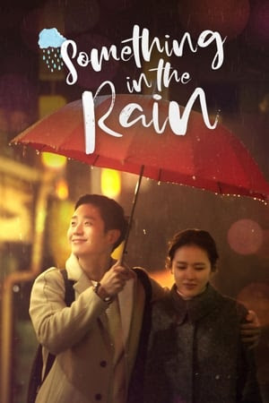 Nonton Something in the Rain Sub Indo, Download Episode 1