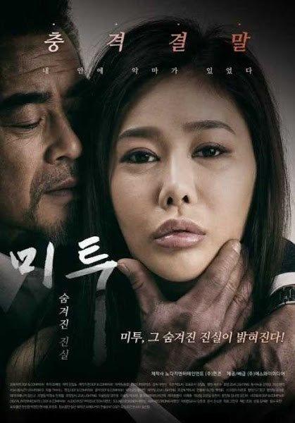 Film Semi Indoxxi Terbaru 2018 Hot : indoxxi, terbaru, Korea, Sensor, Terbaru, Indoxxi, Pendek, Indonesia