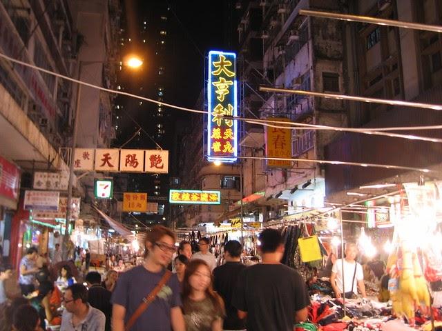 【香港】旺角逛夜市 @ 想要旅行的念頭停不住...