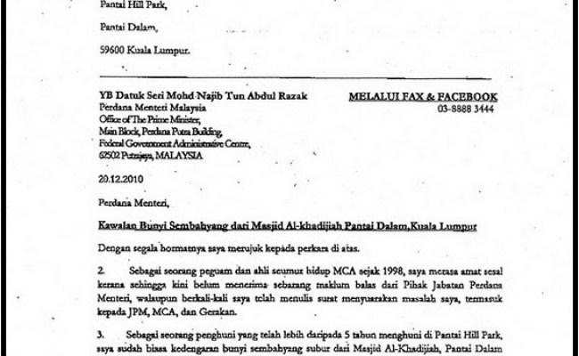 Surat Rasmi Maklum Balas Surasmi M