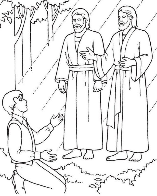 Joseph Smith First Vision Coloring Page : joseph, smith, first, vision, coloring, Joseph, Smith, First, Vision, Coloring, Pages