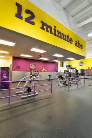 La Fitness Greenbelt Md : fitness, greenbelt, Planet, Fitness, Greenbelt, FitnessRetro